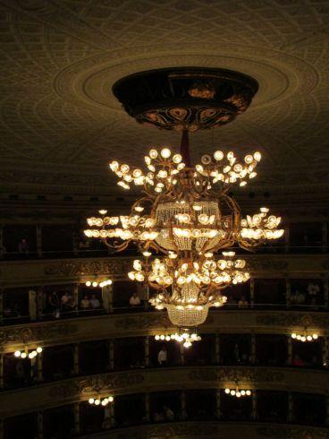 La Scala Chandelier
